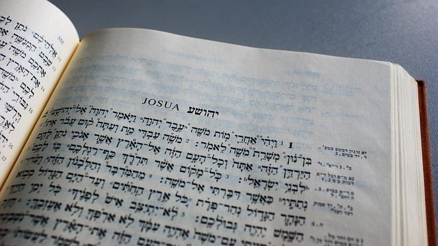 מתי כדאי לקרוא תהילים